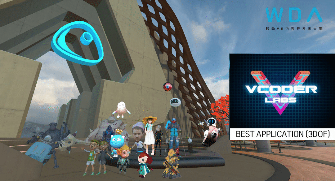 Computer Science Educational Tool, vCoder Labs, Wins Best 3DoF VR App